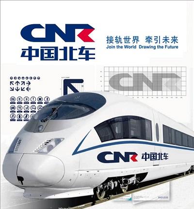 中国北车股票.jpg