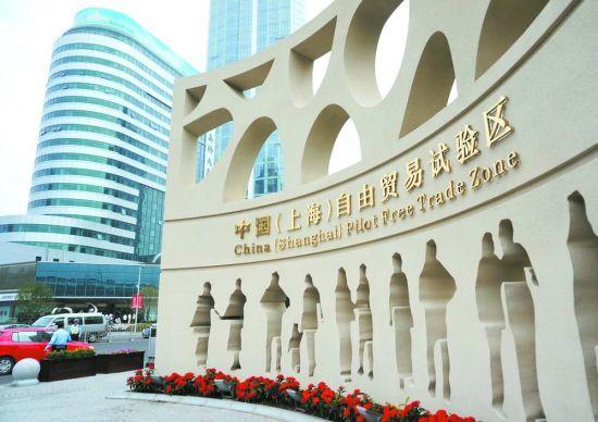 上海自贸区概念股.jpg