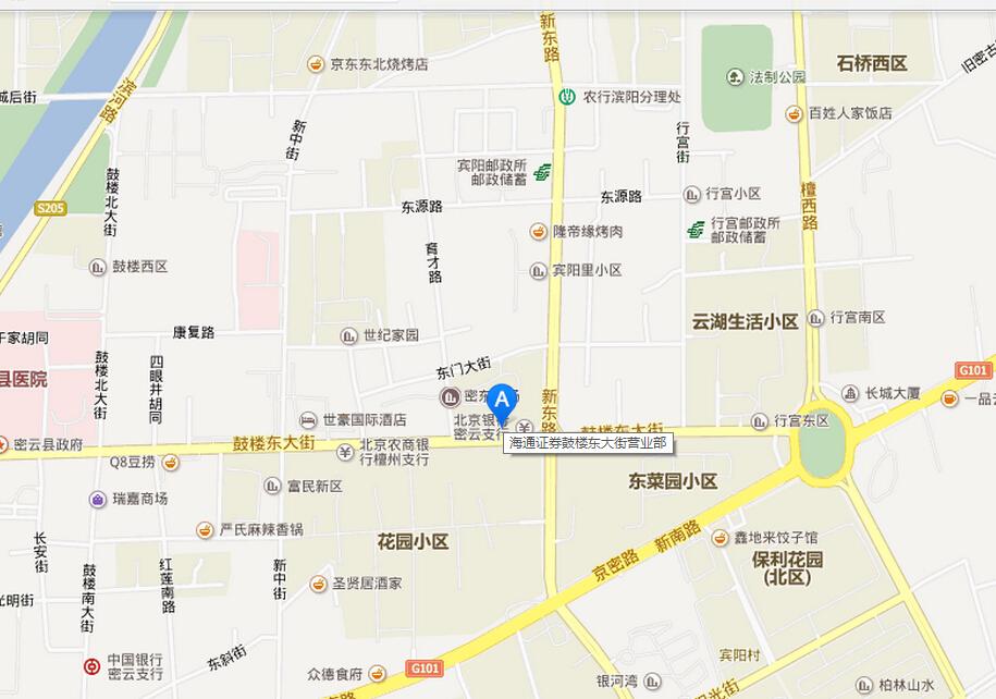 北京市密云县在哪里可以股票开户?