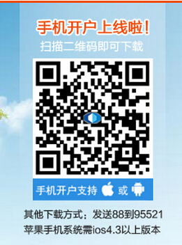 QQ截图20140801160722.jpg