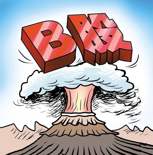 b股开户条件和流程
