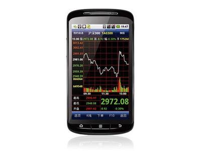 用手机炒股需要注意的问题