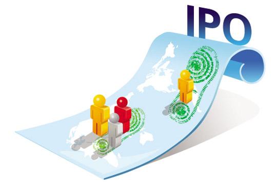 什么是ipo上市